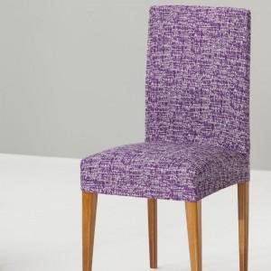 Fundas de silla con respaldo MALTA (Pack de 2)